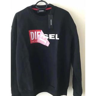 DIESEL - Diesel S Samy スウェット トレーナー メンズ Lサイズ 黒 正規品