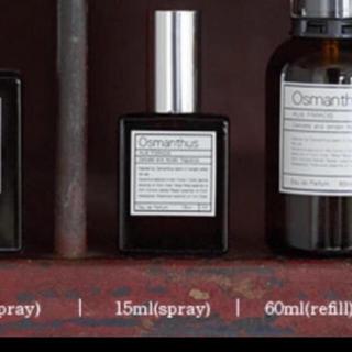 オゥパラディ(AUX PARADIS)のオゥパラディ    オスマンサス  限定 15ml(香水(女性用))