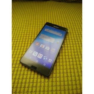 エクスペリア(Xperia)のドコモ  Xperia  SO-04G  グレー 外装新品(スマートフォン本体)