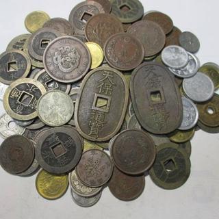 日本の古銭100枚セット 近代古銭 寛永通宝他(貨幣)