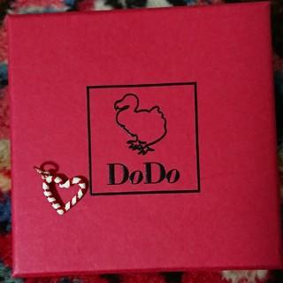 ドド(dodo)のdodo ポメラート チャーム(チャーム)