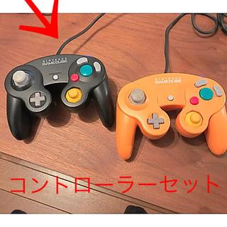 ニンテンドーゲームキューブ(ニンテンドーゲームキューブ)のゲームキューブコントローラー セット ブラック オレンジ(家庭用ゲーム本体)