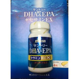 サントリーDHA&EPA セサミンEX(ビタミン)