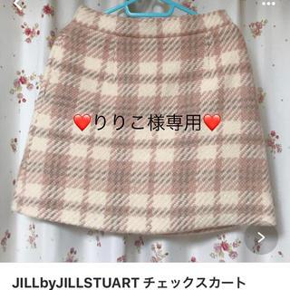 ジルバイジルスチュアート(JILL by JILLSTUART)のりりこ様専用ページ🍎(ミニスカート)