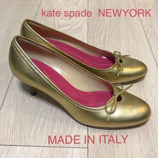 ケイトスペードニューヨーク(kate spade new york)の華やか☆美品  kate spade パンプス ゴールド(ハイヒール/パンプス)