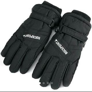 定価3,900円■男■黒■S■手袋■防水・防寒・防風■Thinsulate(手袋)