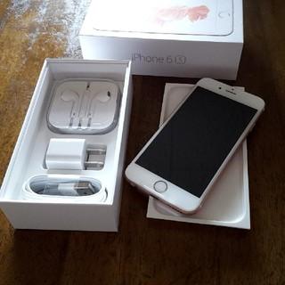 新品ロック解除済 iphone 6S 32GB ローズゴールド(スマートフォン本体)