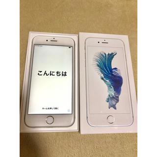 アイフォーン(iPhone)のiPhone6s silver 64 GB (スマートフォン本体)
