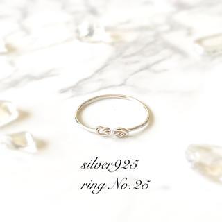 新品シルバー925☆ダブル結びリング☆(リング(指輪))
