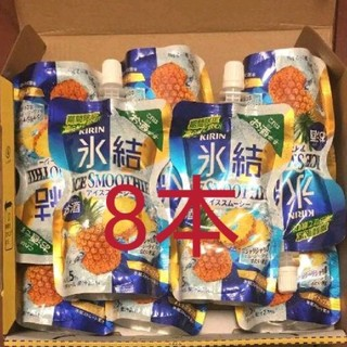 キリン(キリン)の氷結のアイススムージー・8本セット!(リキュール/果実酒)