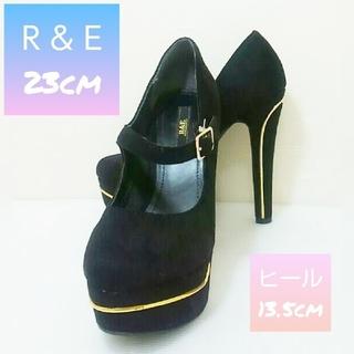 アールアンドイー(R&E)のR&E☆23cm☆ハイヒールパンプス☆美品(ハイヒール/パンプス)