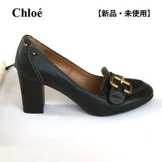 クロエ(Chloe)の77%オフ定価7万新品未使用♡クロエ♪パディントン パンプス黒(ハイヒール/パンプス)