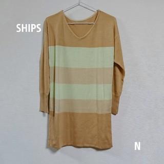 シップス(SHIPS)のSHIPS ボーダーニットチュニック ベージュ Fサイズ(ニット/セーター)