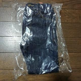 ブリーズ(BREEZE)の新品  BREEZE福袋デニム100(パンツ/スパッツ)