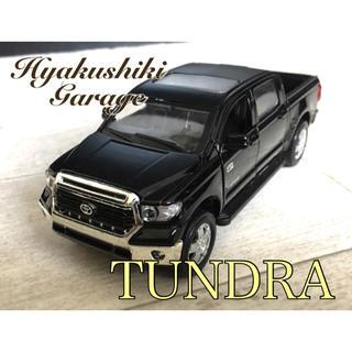 送料無料 ブラック タンドラ ミニカー 模型 ディスプレイ トミカ (ミニカー)