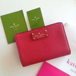 ケイトスペードニューヨーク(kate spade new york)の新品未使用♤kate spade♤【ややワケアリ】二つ折り財布 レッド(財布)