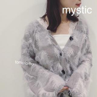 ミスティック(mystic)の今季新作❁ミスティック シャギーカーディガン 2wayニット(ニット/セーター)