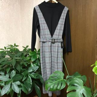 2枚セット★ジャンパースカート+黒タートルネックシャツ★新品(ロングスカート)