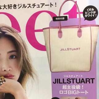 ジルスチュアート(JILLSTUART)のSweet 12月号 ♡ JILLSTUART 付録 ♡トート♡バッグ♡(トートバッグ)