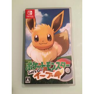 ニンテンドースイッチ(Nintendo Switch)のニンテンドースイッチ let's go イーブイ モンスターボールなし(家庭用ゲームソフト)