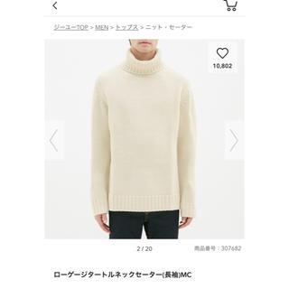 ジーユー(GU)のGU ローゲージタートルネックセーター ニット(ニット/セーター)