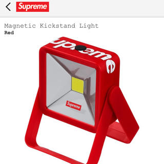 シュプリーム(Supreme)のMagnetic Kickstand Light (ライト/ランタン)