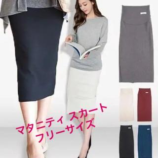 楽天人気のマタニティー ロングスカート 薄い水色xアイボリー色 フリーサイズ(マタニティボトムス)