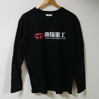 シマムラ(しまむら)の下町ロケット!帝国重工!ロンティー!(Tシャツ/カットソー(七分/長袖))