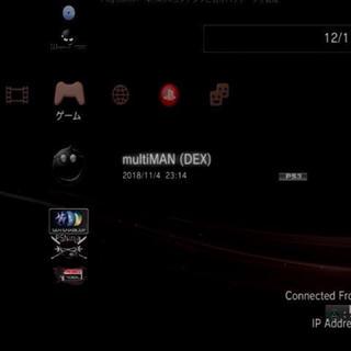 PlayStation3 - PS3改造機訳あり格安
