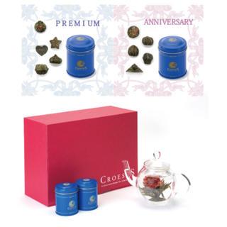 クロイソス工芸銘茶アソート2缶&丸ポットセット(茶)