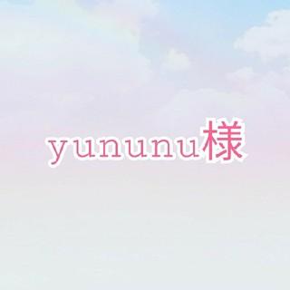 yununu様専用(ネイルチップ)