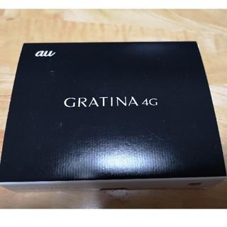 新品未使用 au GRATINA 4G ブラック (携帯電話本体)