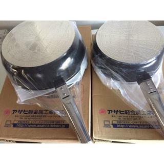 アサヒケイキンゾク(アサヒ軽金属)のアサヒ軽金属 オールパンL Sセット/プレミアムブラック税込定価¥31104(鍋/フライパン)