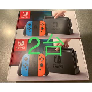 ニンテンドースイッチ(Nintendo Switch)の任天堂スイッチ2台 ネオンカラー 新品未開封 Nintendo Switch本体(家庭用ゲーム本体)