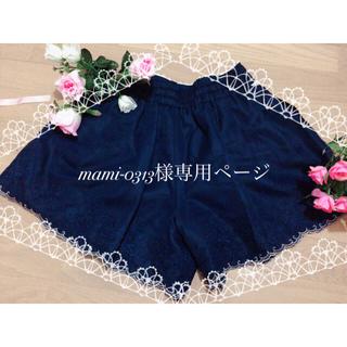 アクシーズファム(axes femme)のaxes femme 裾刺繍ショートパンツ 紺(ショートパンツ)