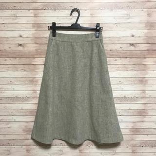 ユナイテッドアローズ(UNITED ARROWS)のUNITED ARROWS スカート(ひざ丈スカート)