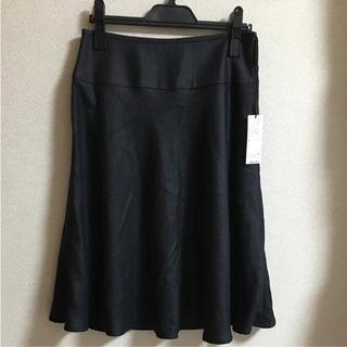 新品 未使用 リミテッドエディション フレアスカート(ひざ丈スカート)