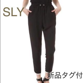 スライ(SLY)の定価8640円❤️【新品タグ付】SLYサイドラインクロップドパンツ♡(カジュアルパンツ)