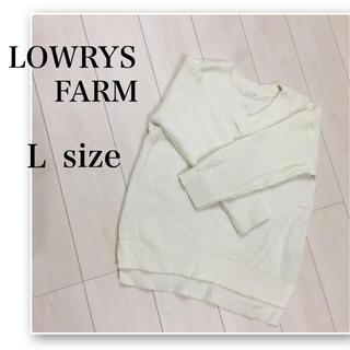 ローリーズファーム(LOWRYS FARM)のLOWRYS FARM♡Vネック ニットセーター♡白♡gu.UNIQLO(ニット/セーター)