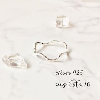 新品シルバー925☆ねじりくねくねウェーブリング☆(リング(指輪))