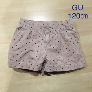 ジーユー(GU)の120㎝ GU ジーユー ベージュ ドット柄 ショートパンツ(パンツ/スパッツ)
