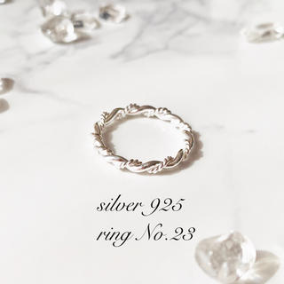 新品シルバー925☆ツイストリング☆(リング(指輪))