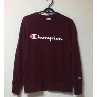 Champion - チャンピオン
