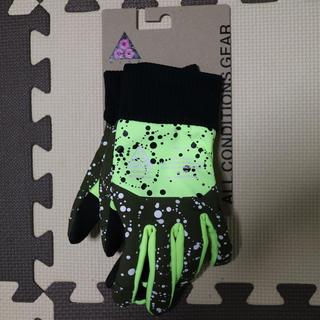 ナイキ(NIKE)のNIKE LAB ACG × エロルソン・ヒュー グローブ ACRONYM(手袋)