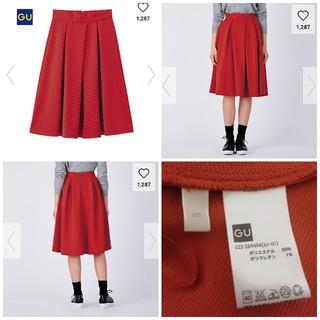 ジーユー(GU)のGUの膝丈のスカート テラコッタ(ひざ丈スカート)