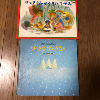 JILL様 専用   絵本(絵本/児童書)