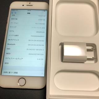 アップル(Apple)のSIMフリー iPhone6s 64GB ローズゴールド(スマートフォン本体)