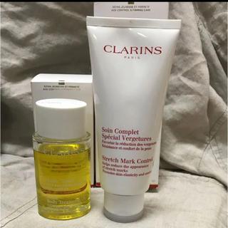 クラランス(CLARINS)のCLARINS クラランス オイル&クリーム ストレッチマーククリーム(妊娠線ケアクリーム)