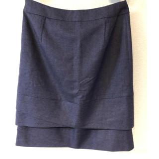 ニジュウサンク(23区)の23区 ウール100% レイヤード デザイン スカート♡38(ひざ丈スカート)