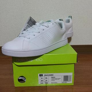 アディダス(adidas)のadidas  valclean2(スニーカー)